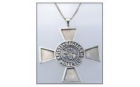 Silberkreuz Templersiegel